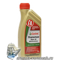 castrol-trans-transmax-multivehicle-dex-iii