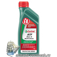 castrol-trans.-multivehicle-dii-75w