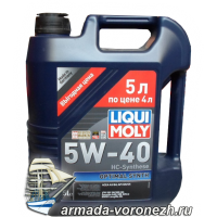 liqui-moly-optimal-sint-3925-5w40-5-l