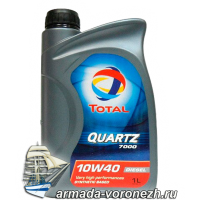 total-quartz-7000-10w40-dizel
